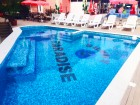 Лято 2020г. в Китен. Нощувка с изхранване по избор + басейн на цени от 19.40 лв. в хотел Съни Парадайз***, снимка 9