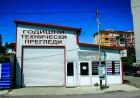 ГТП на АВТОМОБИЛ в автокомплекс Риц на цени от 34лв., снимка 3