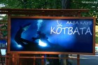 Почивка в Сапарева баня! Нощувка на човек със закуска в къща за гости Джули + 3 МИНЕРАЛНИ басейна и СПА зона в Аква клуб Котвата, снимка 20