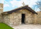 Нощувка на човек в културно - исторически комплекс Стара Плиска, снимка 6