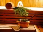 Нощувка на човек със закуска и вечеря + 2 лечебни процедури по избор + горещ басейн в Хотел Царска баня, гр. Баня край Карлово, снимка 14