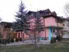 Нощувка за до 22 човека + механа и барбекю в къща Лилия в Априлци, снимка 1