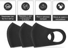 Неопренова маска с Вашето ЛОГО за многократна употреба само за 2.80 лв., снимка 3