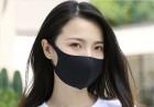 Неопренова маска с Вашето ЛОГО за многократна употреба само за 2.80 лв., снимка 4