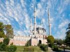 Шопинг екскурзия до  Чорлу и Одрин, Турция с тръгване от Пловдив и Хасково! Нощувка на човек със закуска  + транспорт от ТА Трипс Ту Гоу, снимка 1