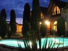 Нощувка за дo 14 човека + басейн, трапезария и още в къща Миранда - с. Краводер, Враца, снимка 14
