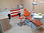 Фотополимерна пломба от висококачествен материал +преглед ,план на лечение от Дентален кабинет д-р Снежина Цекова, снимка 10