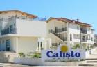 Нощувка на човек + басейн в хотел Калисто, Созопол на 200м. от плажа, снимка 2