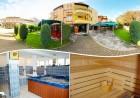 Нощувка на човек със закуска и вечеря + вътрешен терапевтичен басейн и  джакузи само за 33 лв. в хотел Елит, Девин, снимка 2
