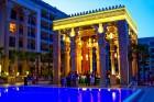 Нощувка на човек + закуска по желание + басейни в апартхотел Аргищ Партез****, Златни Пясъци, снимка 4