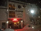 8 декември в Банско, фамилна къща и механа Ореха! 2 нощувки на човек + празнична вечеря в центъра на града, снимка 4