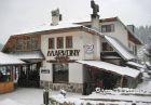 СКИ почивка в Пампорово, само на 20м. от пистите! 2 нощувки на човек със закуски и вечери от хотел Маркони, снимка 12