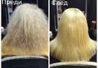 Трайно изправяне на коса с кератинова терапия от Black Room Hair Studio, София, снимка 2
