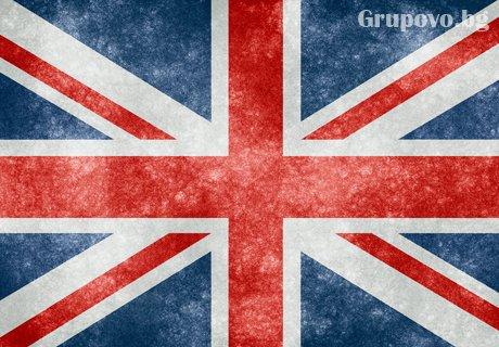 70 учебни часа курс по английски език ниво A2 или В1 от учебен център InEnglish