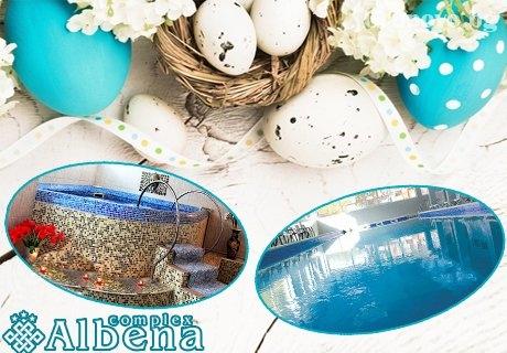 Великден в Хисаря! 2 или 3 нощувки на човек със закуски и вечери + минерален басейн и релакс зона от хотел Албена