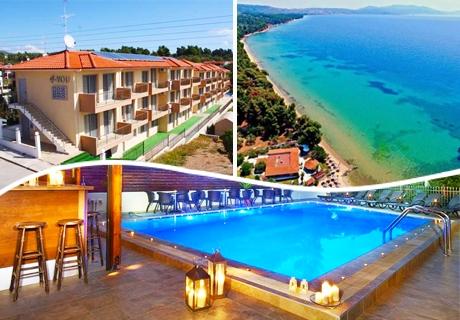 3+ нощувки на човек + басейн на 150м. от плажа в комплекс 4 You Hotel Apartments, Халкидики