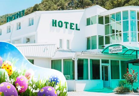 Великден в хотел Коцарев*** Охрид! 2 или 3 нощувки на човек, закуски и вечери + празнична вечеря с жива музика и включени напитки