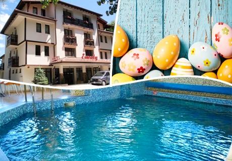 Великден или Гергьовден в Сапарева баня! 3 нощувки на човек със закуски и вечери + празничен обяд + басейн и релакс зона с минерална вода от хотел Емали