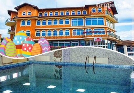 Великден до Велинград! 3 нощувки на човек на база All inclusive light + басейн и релакс зона от Релакс хотел Сарай. Дете до 10г. – БЕЗПЛАТНО!