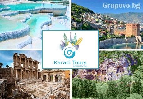 Екскурзия с автобус и самолет: Кушадасъ, Памуккале, Фетие! Транспорт + 7 нощувки на човек със закуски и вечери + екскурзия до Ефес от Караджъ Турс