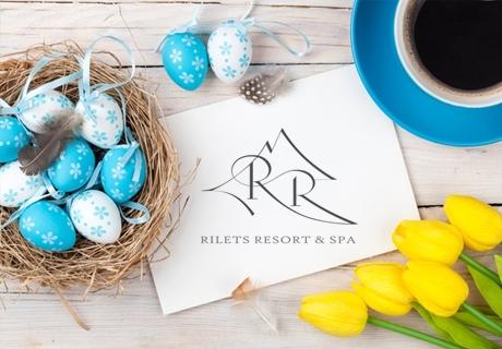 Великден до Рилския Манастир! 2 или 3 нощувки за ДВАМА със закуски и вечери + Великденски обяд + басейн и СПА от хотел Рилец Ризорт и СПА