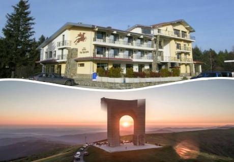 Гергьовден в Троянския Балкан! 2 нощувки на човек  със закуски и празнична вечеря в  хотел Виа Траяна, Беклемето