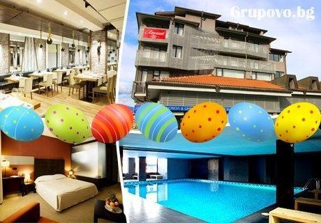 Великден в Банско! 3 или 4 нощувки на човек на база All Inclusive + басейн и релакс пакет в Хотел Ривърсайд**** , Банско.