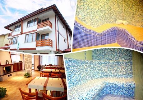 Нощувка на човек със закуска и следобедна закуска + релакс център в къща за гости Ела, Банско