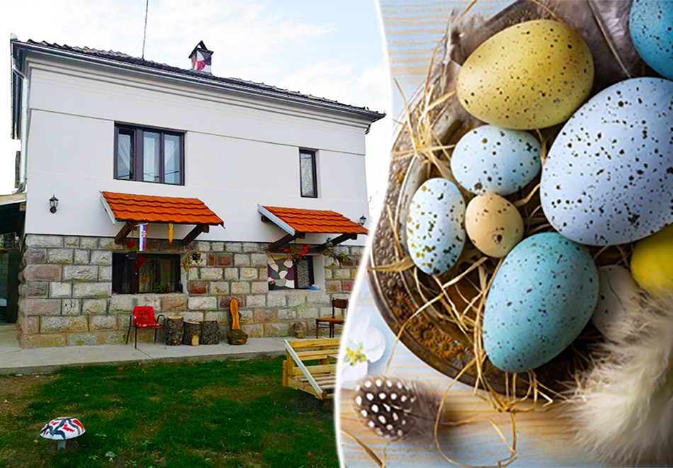 Великден във вила Бояна, с.Иново в Сърбия! 2 нощувки със закуски, вечери, едната празнична с жива музика и неограничена консумация на алкохол и великденски обяд