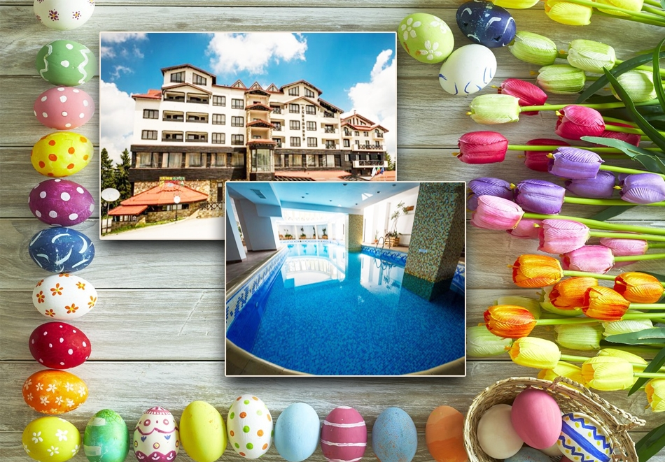 Великден в Пампорово! 2+ нощувки на човек на база All inclusive и Великденски обяд + басейн и релакс пакет в хотел Снежанка