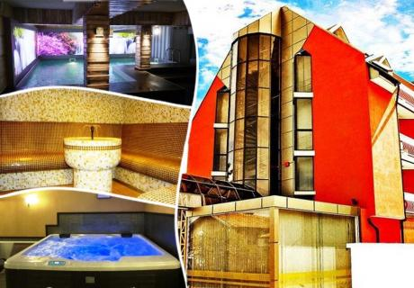 Делник в Сапарева Баня! Нощувка със закуска и вечеря на човек + минерален басейн и релакс пакет в хотел Виа Лакус