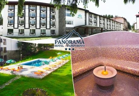 Нощувка на човек със закуска и вечеря в хотел Панорама, Пампорово