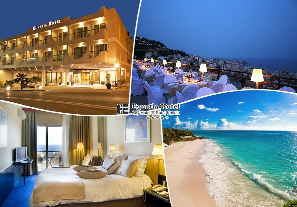 Нощувка със закуска на човек в Еgnatia Hotel****, Кавала, Гърция