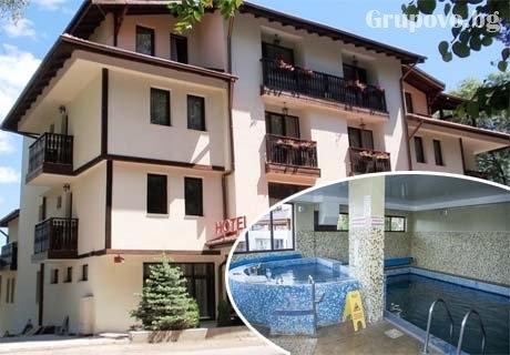 Гергьовден в Сапарева баня! 3 или 4 нощувки на човек със закуски и вечери + празничен обяд + басейн и релакс зона с минерална вода от хотел Емали