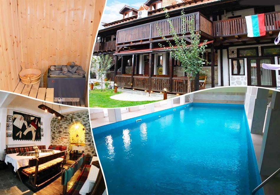 Лято в Огняново! 5, 7 или 10 нощувки на човек със закуски и вечери + басейн с минерална вода от Алексова къща, Огняново