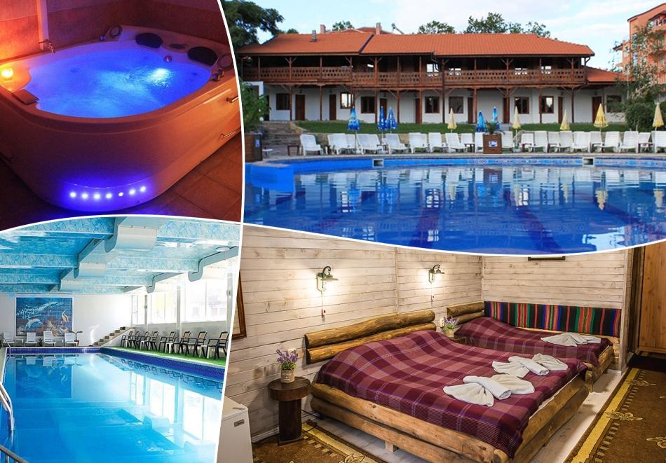 Почивка в Хисаря! 4 нощувки на човек със закуски и вечери + 2 басейна с минерална вода и релакс зона от Еко стаи Манастира