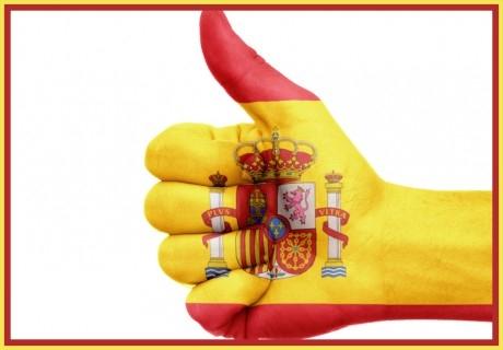 80 учебни часа Испански език за начинаещи само за 169 лв. от езиков център Галакси, Люлин