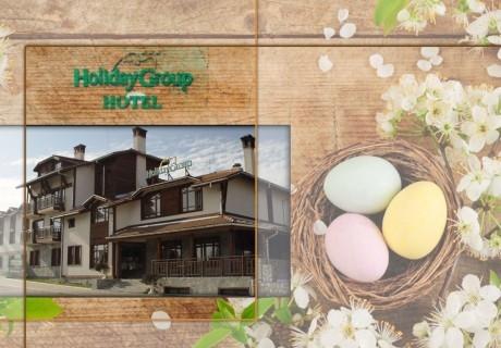 Великден в Банско! 3 нощувки на човек на база All Inclusive Light + сауна от Семеен хотел Холидей Груп