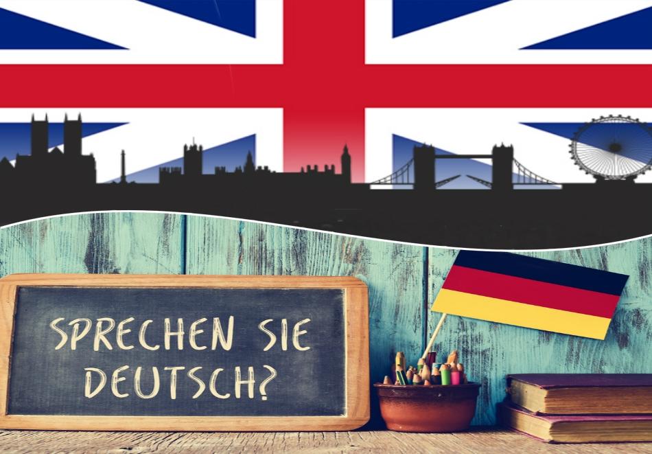 Online Курс по Английски език (ниво B1) или Немски език (ниво B1) по избор за 39.90 лв.