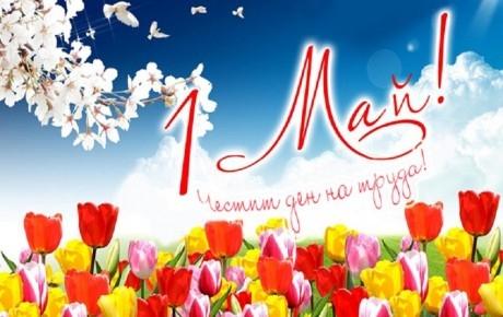 1-ви май в Троянския Балкан! 2 нощувки със закуски и вечери за 2, 4 или 6 човека + басейн и СПА в комплекс Острова, Бели Осъм
