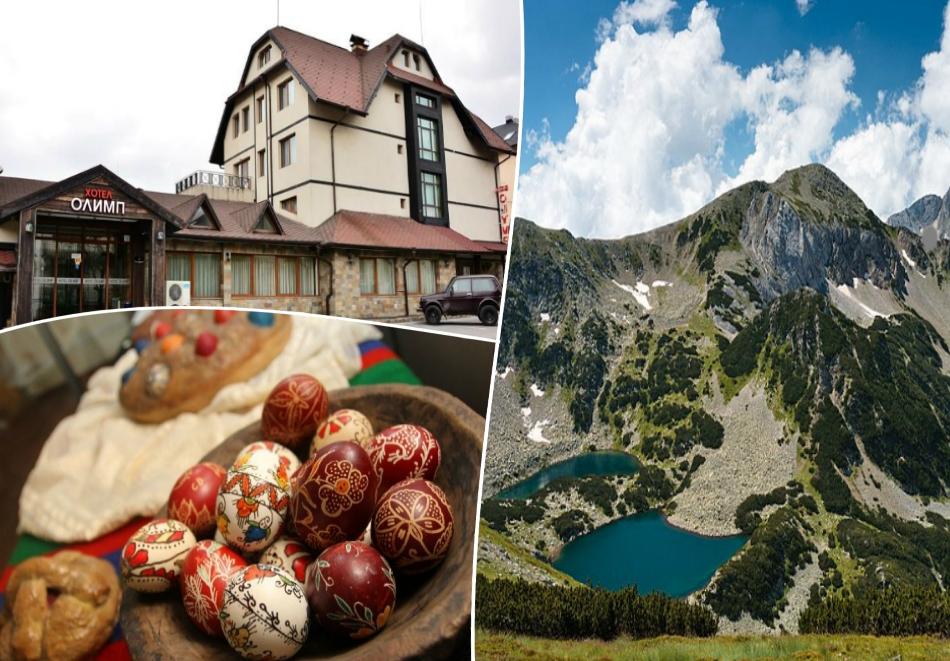 Великден в Банско! 2, 3 или 4 нощувки на човек със закуски и вечери, едната празнична + релакс зона в хотел Олимп***