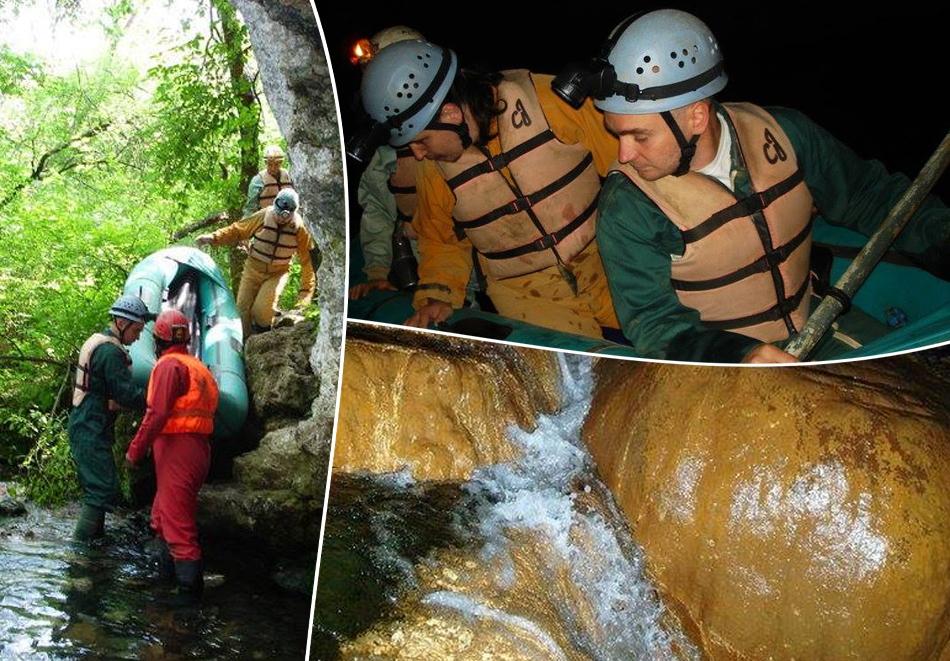 Впуснете се в приключение в пещера Водопада с професионалистите от Активни.бг