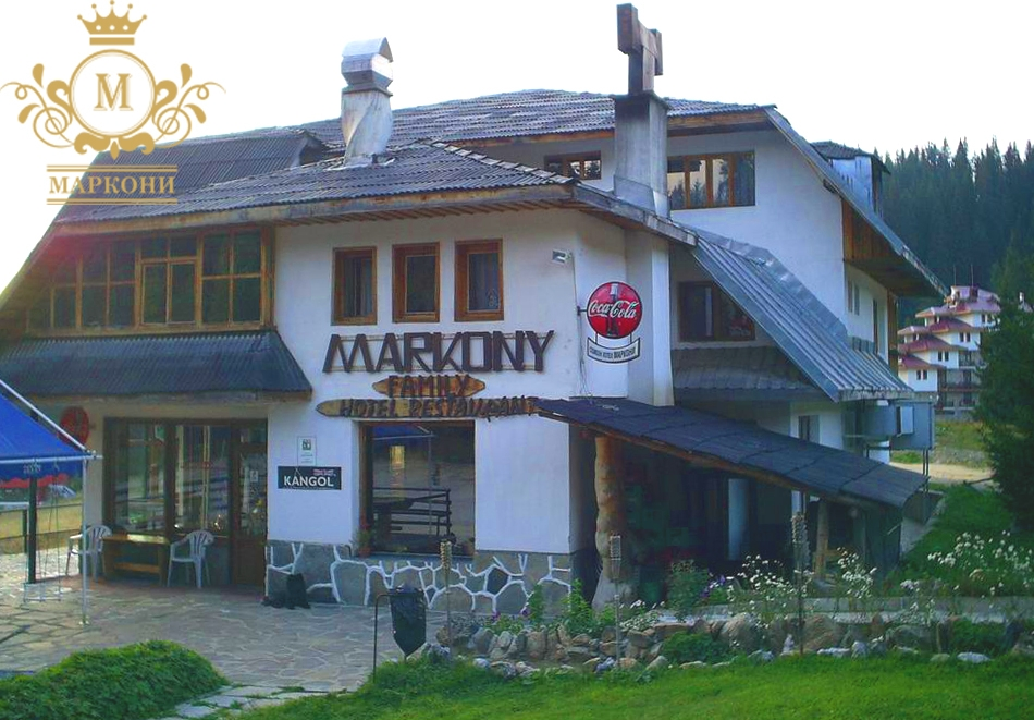 Нощувка до четирима в апартамент от Семеен хотел Маркони, Пампорово