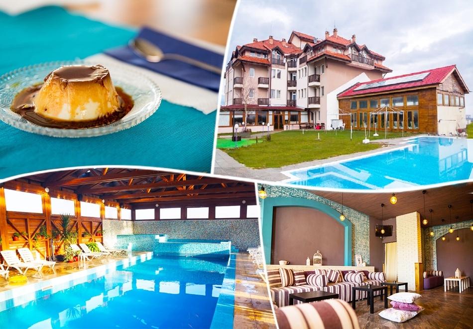 Майски празници край Банско с горещ минерален басейн! 2 или 3 нощувки на човек със закуски и вечери + релакс център от хотел Севън Сийзънс, с.Баня
