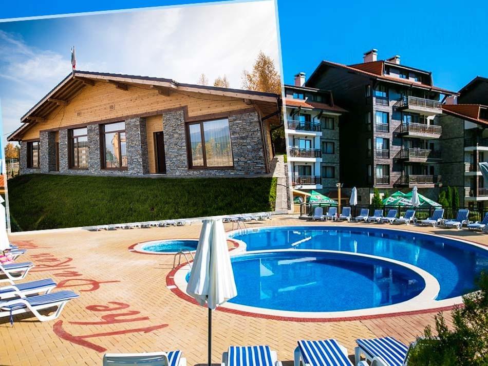 Почивка до Банско!1 или 2 нощувки в самостоятелна вила за до 6-ма + басейн и СПА зона от комплекс Балканско Бижу апартхотел****