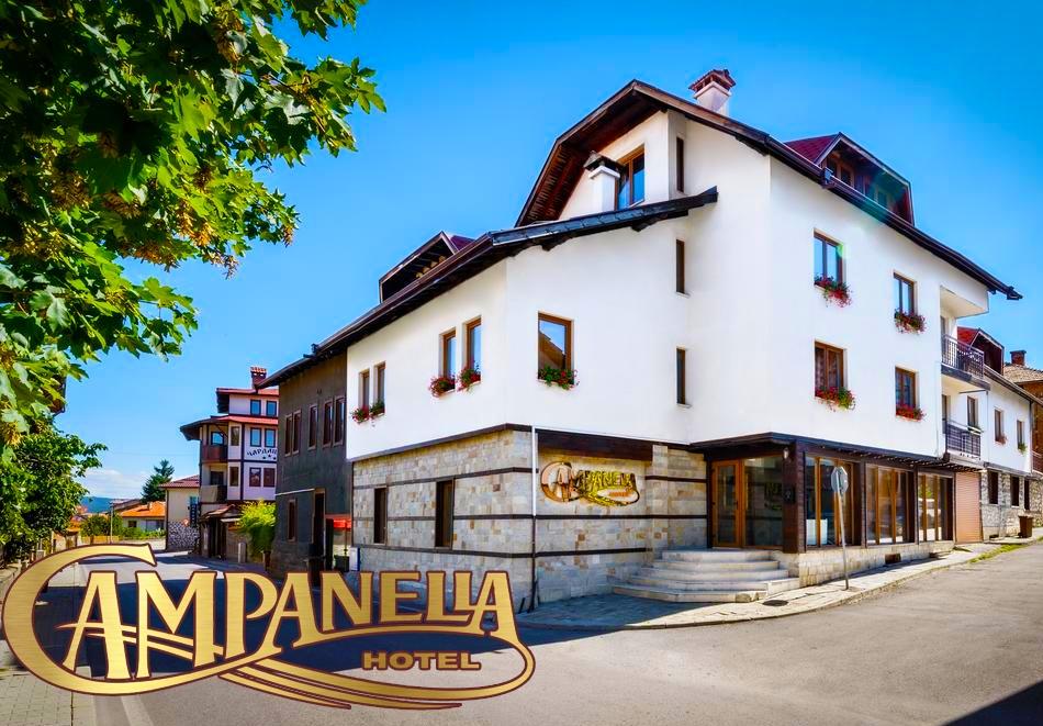 Нощувка на човек със закуска в хотел Кампанела***, Банско