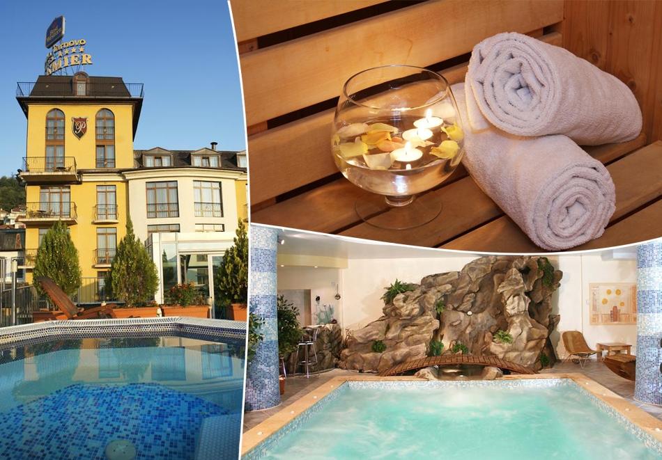 Майски празници във Велико Търново! 2, 3 или 4 нощувки със закуски и 1 празничен обяд на човек + вътрешен басейн и релакс зона от хотел Премиер
