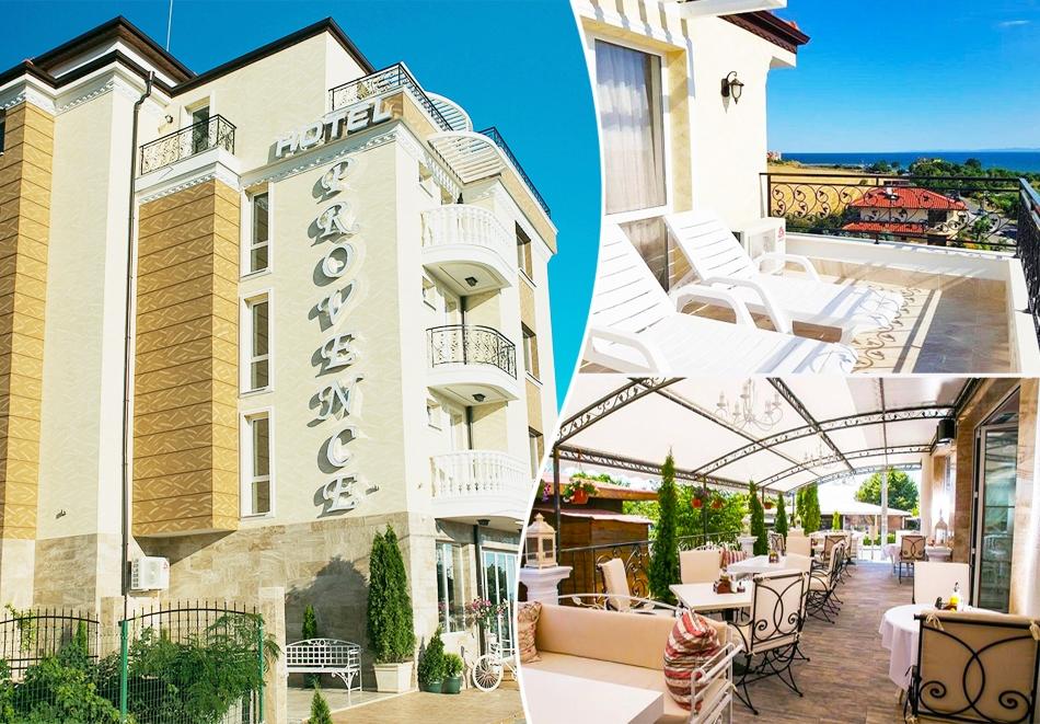Нощувка с изглед море само за 20 лв. на човек в хотел Прованс, Ахелой. Деца до 12г. БЕЗПЛАТНО!!!