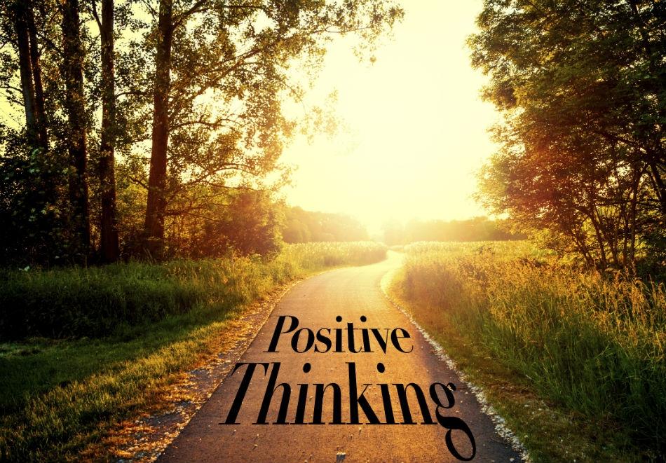 Курс за Позитивно Мислене + IQ Тест за 19.90 лв.