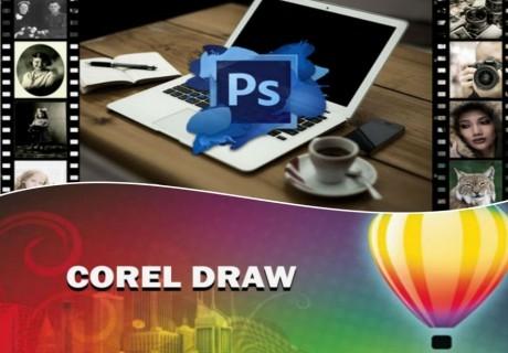 Online курс за работа с Photoshop и CorelDraw + IQ Тест на страхотна цена от 39.90 лв.